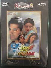 Chaand Kaa Tukdaa, DVD, Bollywood Ent, Hindu Language, English Subtitles, New