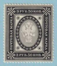 FINLAND 57  MINT LIGHTLY HINGED OG * NO FAULTS EXTRA FINE !