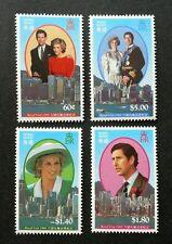 Hong Kong Royal Visit 1989 Princess Diana 香港皇储访港纪念 (stamp) MNH