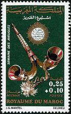 YT 634  MAROC Timbre Neuf ** TTB  instrument de musique 1972