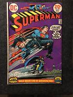 DC SUPERMAN #268 Swan Art 1973 VG- 3.5 Vintage Comic Bronze Age Comics