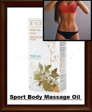 After Sport Body Massage Oil Relax 100% PURE & Natural Muscle Relief IKAROV