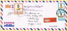 Brunei 1989 Express Mail env with $1.80 defs tied SERI KOMPLEX cds to Singapore.