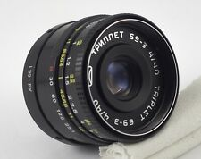 TRIPLET 69-3 F/4 40mm VILIA CAMERA LENS ADAPTED MODIFIED FUJIFILM X FX INFITY