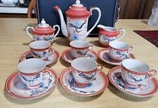 DRAGON VINTAGE JAPANESE TEA SET 6 CUPS & SAUCERS, TEA POT, CREAM & SUGAR BY CDGC