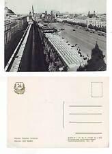 Carte Postale Noir Et Blanc Origine Russie - Moscou Red Square