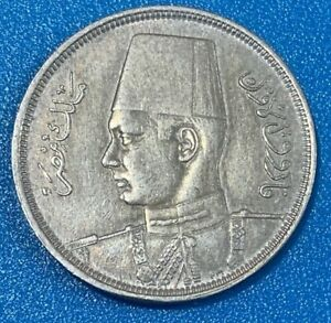 1360 (1941) Egypt 5 Milliemes - Farouk Coin