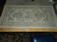 VINTAGE MIDDLE EASTERN HANDMADE TAPESTRY HAND STITCHED MIDDLE EASTERN LETTERS