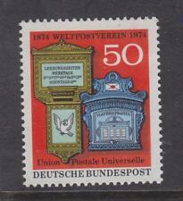 WEST GERMANY MNH STAMP DEUTSCHE BUNDESPOST 1974 UNIVERSAL POSTAL UNION  SG 1717