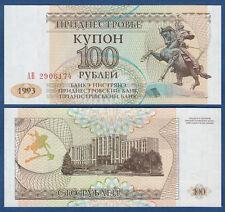 TRANSNISTRIEN / TRANSNISTRIA 100 Ruble 1993 UNC P.20