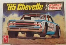 AMT 1177 F/S 65 CHEVELL MODIFIED STOCKER RACE CAR MODEL KIT