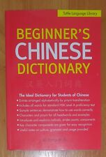 Beginner's Chinese Dictionary by Li Dong (Tuttle Language Library) 2004 1st Ed