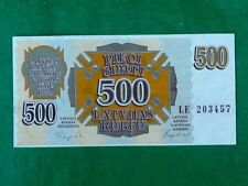 More details for latvia 1992, 500 latvian rouble banknote unc condition.