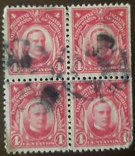 Philippines stamp pair of  #290 block of 4 used hinged.