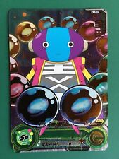 Dragon Ball Heroes Promo Card Zen-Oh PBS-04 FREE SHIPPING NEW/GOLD/HOLO