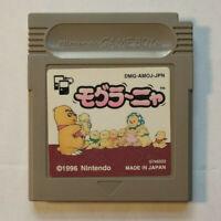 Mogura Nya Mole Mania (Nintendo Game Boy GB, 1996) Japan Import