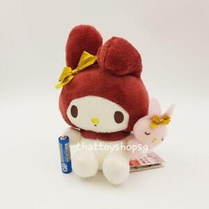 "Sanrio My Melody Plush - Red Hat w/ Yellow Ribbon 7"" BN"