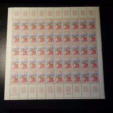 FEUILLE SHEET TIMBRE JEUX OLYMPIQUES HANDICAPES N°1649 x50 NEUF ** LUXE MNH