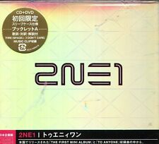 2NE1 - 2NE1 - Japan BOX CD+DVD - K-POP