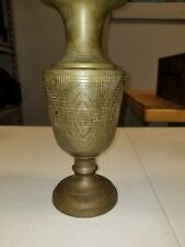 "Nice Etched Green Red Black Brass Urn Pot Vase India 10"" Tall                #21"