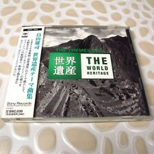 Yuji Toriyama - The Themes from The World Heritage JAPAN CD W/OBI #114-2
