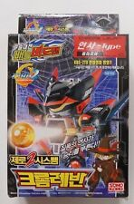 TAKARA BATTLE B-DAMAN(BEADMAN) ZERO 2 : CHROME LEVAN ROLLER CORE (Ver. Kor)