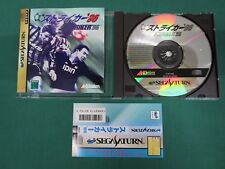 Sega Saturn -- Striker' 96 -- included spine card. *JAPAN GAME !!*  16364