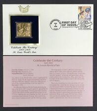 ST. LOUIS WORLD'S FAIR 1998 FDC #3182e 22kt Golden Replica 32c Stamp Issue