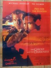 THE GHOST AND THE DARKNESS. -  Original ASIAN CINEMA  POSTER.