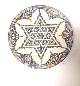 "Moroccan Design Serving Plate Wall Decor 10""ø"