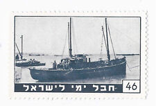 JUDAICA, PALESTINE, HEVEL YAMI, JEWISH OLD LABEL,  FISHERMEN LIFE  NO. 46