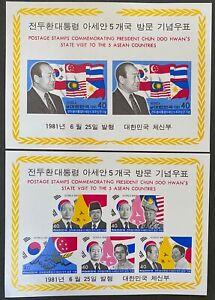 Korea South 1981 Presidential visit to ASEAN Countries 2 MS