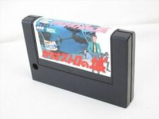 MSX LUPIN THE 3RD The Castle of Cagliostro MSX2 Japan Game msx cart