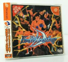 Fire Pro Wrestling D - Sega Dreamcast JAP Japan complet spin card