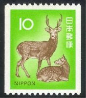Japan 1971 Sika Deer/Animals/Nature/Conservation 1v coil (n43874)