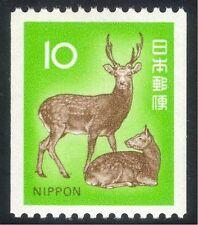 Japón 1971 Sika Ciervo/animales/bobina de 1 V de conservación de la naturaleza/(n43874)