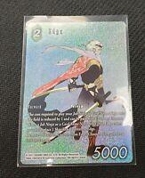 Foil Barnabas 5-045H Final Fantasy Card # 10J25