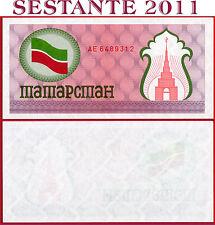 TATARSTAN  -  100 RUBLES nd 1991  -  P 5b  -  FDS / UNC