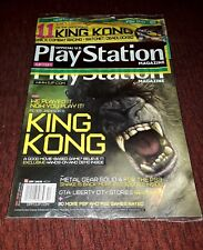 PlayStation Magazine King Kong PlayStation PS2 PS3 PS4 RARE OOP DEMO DISC! 💿🔥✔