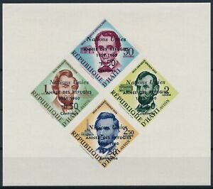 [PG10217] Haiti 1959 good sheet very fine MNH imperf