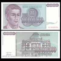 Yugoslavia 100000000 (100 million) Dinara, 1993, P-124, UNC