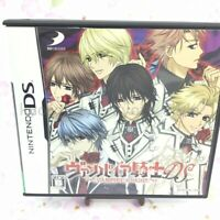 USED Nintendo DS Vampire Knight DS 95437 JAPAN IMPORT
