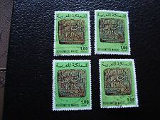 MAROC - timbre yvert et tellier n° 749 x4 obl (A29) stamp morocco