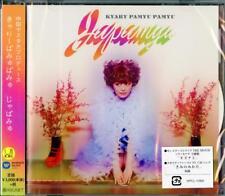 KYARY PAMYU PAMYU-JAPAMYU-JAPAN CD G88
