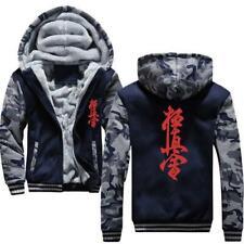 sweat hoodie  kyokushin karaté