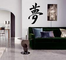 Japanese Calligraphy Dream Hieroglyph Decor Wall Mural Vinyl Art Sticker M510