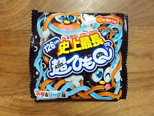 Japanese Candy Superstrings Gummy candy Coke & soda 126cm