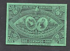 Guatemala 1897 500 centavos stamp MNG Proof R!R!R!