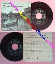 LP 45 7'' ROMOLO BALZANI Stornelli romani all'agro de limone 1936 no cd mc vhs