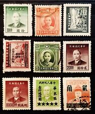 CHINA CHINESE OLD UNCHECKED STAMPS DR. SUN YAT-SEN GOOD MIXED CONDITION 01140520